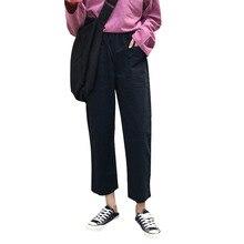 Fashion Spring Summer Women Vintage Elastic Waist Casual Loose Pockets Straight Pant Vaqueros
