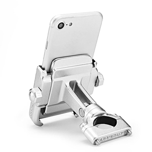 Image 2 - 360 Degree Motorcycle Handlebar Mount Holder For 4 6 Cell Phone GPS Silver