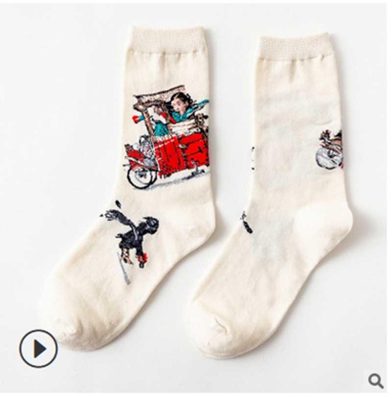 Хлопок красочные ретро картина маслом Для мужчин Для женщин носки Cool повседневное платье, носки
