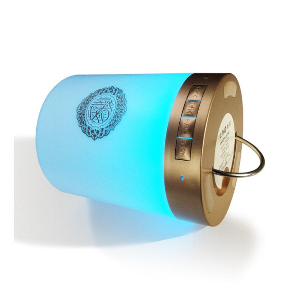 Musulman SQ112 islamique coran tactile lampe coran haut-parleur lecteur mp3 veilleuseMusulman SQ112 islamique coran tactile lampe coran haut-parleur lecteur mp3 veilleuse