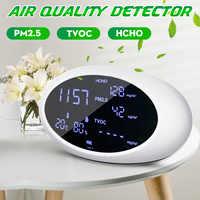 Digital Air Quality Monitor PM2.5 Detector Gas Analyzer Alarm Formaldehyde Meter HCHO TVOC Tester Temperature Humidity Sensor