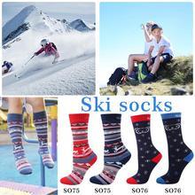 Спорт на открытом воздухе альпинистские Лыжные носки мужские профессиональные дышащие хлопковые носки для путешествий Пешие прогулки Альпинизм бег
