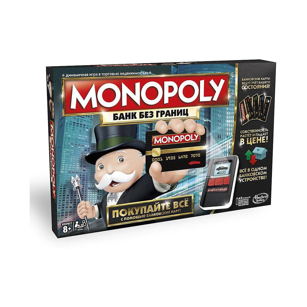 HASBRO jeux de fête de jeu 4984149 jeu de société motricité fine pour l'entreprise développement jeu fille garçon amis