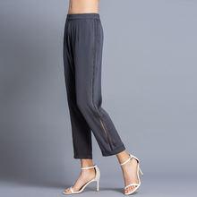 Женские шелковые брюки с высокой талией свободные из натурального