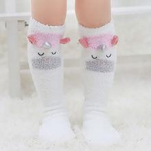 Новинка; рождественские детские Носки с рисунком единорога для малышей; милые Нескользящие хлопковые длинные носки для малышей