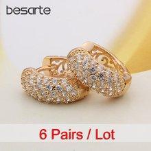 Женские серьги кольца с 6 звеньями маленькие золотистые Сережки