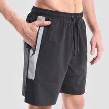 Willarde мужские шорты для бега свободные дышащие быстросохнущие спортивные шорты Открытый марафон для бега спортивные шорты
