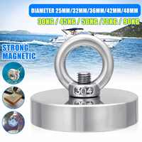 D48mm 90kg Strong Salvage Neodymium Magnet Deap Sea Fishing Magnet Recovery Retrieving Treasure Hunting Magnetic