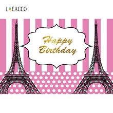 цены Laeacco Eiffel Tower Baby Girls Birthday Party Backdrop Photography Background Custom Photographic Backdrops For Photo Studio