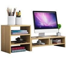 Room Small Home Y Organizacao Prateleira Organizador Computer Display Stand Storage Rack Repisas Estantes Organizer Shelf