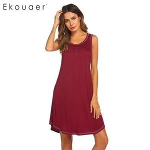 Image 3 - Ekouaer Kadın gece elbisesi Gecelik Yaz Gecelikler Gecelik Katı Kolsuz Yuvarlak Boyun Düğmesi Annelik Gecelik Pijama