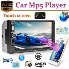 "2 Din 7 ""Touch Screen FM Video Stereo MP5 Player Auto Radio Universale Car Multimedia GPS Navi Bluetooth sensibile a distanza di controllo"