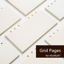 50 Sheets Spiral Planner Notebook a5 a6 a7 Diary Refill 2019 Square Grid Paper Notebooks Refill Inner Inserts 6 Hole Binder Page a5 a6 a7 dot planner diary insert refill schedule organiser 45 sheets note paper stationery office school supplies