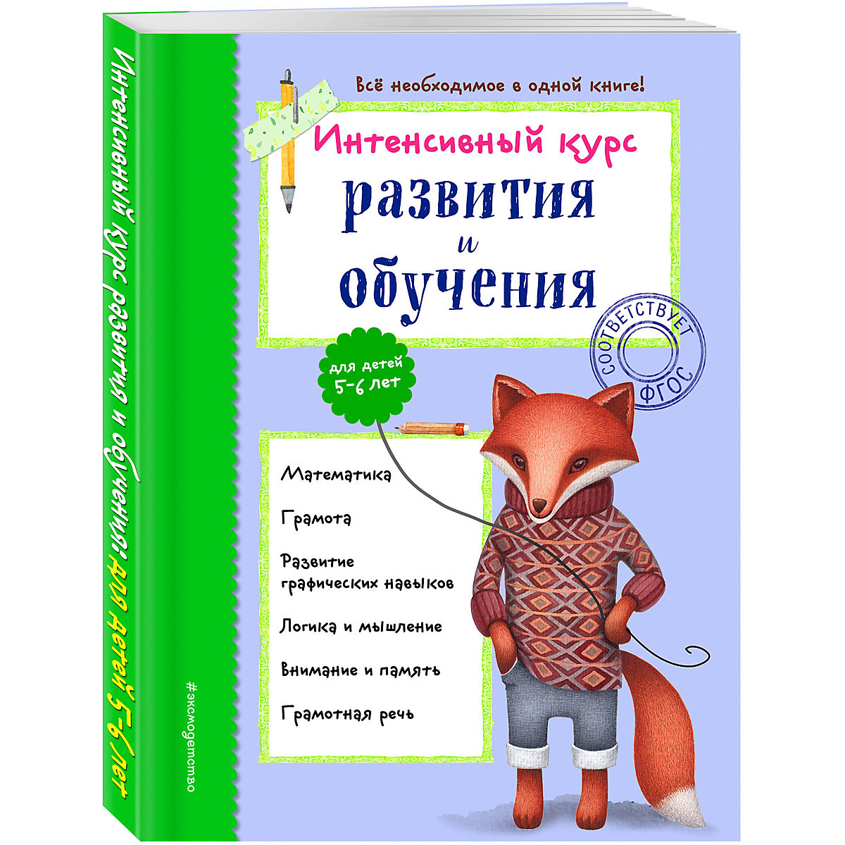 Books EKSMO 10376406 Children Education Encyclopedia Alphabet Dictionary Book For Baby MTpromo