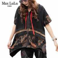 Max LuLu Luxury Korean Girls Harajuku Streetwear Womens Camouflage Hoodies Hooded Loose Moletom Woman Punk Sweatshirts Plus Size