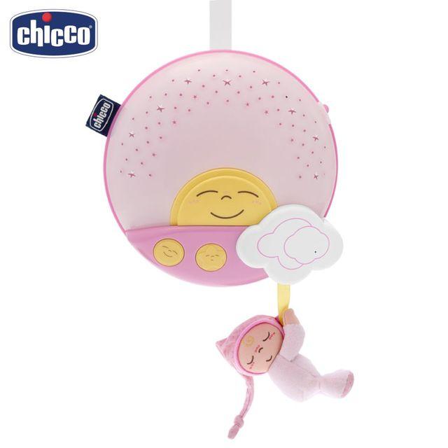 "Игрушка-проектор Chicco ""Закат"" розовый, 0м+"