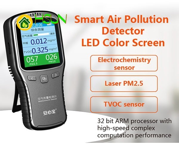 6 in1 Household laser Formaldehyde detector CH2O TVOC High precision laser pm2.5 tester Air quality detector color display style6 in1 Household laser Formaldehyde detector CH2O TVOC High precision laser pm2.5 tester Air quality detector color display style