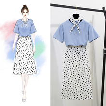 031a0fa09 Compra korean skirt suit letters womens y disfruta del envío ...