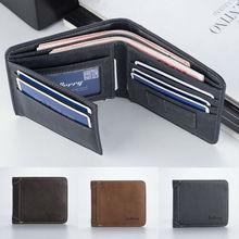Мужские Повседневное кошельки кожаный короткий складной кошелек 17 кредитные карты держатель