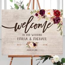 Персонализированные Добро пожаловать на наше свадебное оформление, деревенский Добро пожаловать свадебное оформление на заказ вечерние свадебные приглашения Знак Подарок для пары