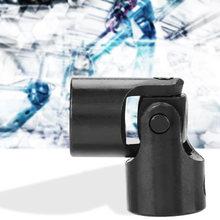 Металлические Универсальные соединительные муфты рулевого механизма шарнирные муфты Соединительный вал шарнир ID 12 мм OD 24 мм