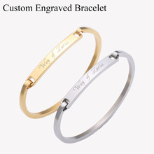Custom Personalized Name Engraved Bangle Gold Bar Custom Engraved Name Bracelet Personalized Initial bracelet stainless bangle engraved bracelet for women child name bracelet custom name bangles gold silver stainless steel mujer name bangles jewelry gift