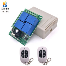 цена на AC 12V 10A 4CH Remote Control Switch Wireless Receiver Relay Module for rf 433MHz Remote Garage Lighting Electric Curtain Switch