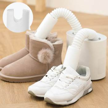 YOUPIN Deerma Electric Shoes Dryer Ozone Shoe Sterilizer Deodorizer Intelligent Multi-function Retractable Sterilization Dryer