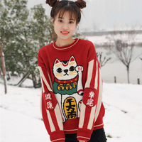 Japanese Lucky Cat Pattern Women Sweater Cute Kawaii Pullover Loose Red Sweater Female Autumn Winter Outwear Harajuku