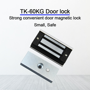цена на Eseye 60KG 12V Electronic Electric Magnetic Lock Electromagnet Mini 60kg For Electromagnetic Door Access Control Electric Lock