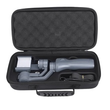 Portable Storage Bag Carrying Case Protect Pouch Bag Travelling Case For Dji Osmo Mobile 2 Handheld Smartphone Gimbal все цены