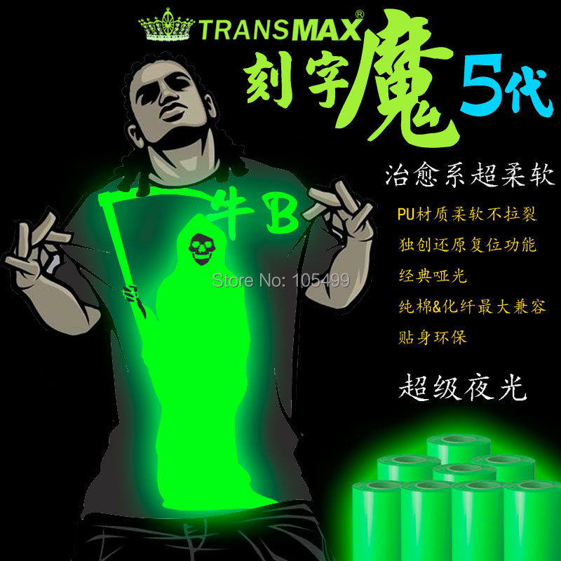 China glow in the dark Suppliers