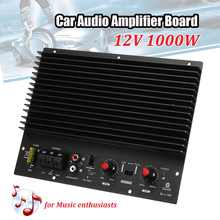 Multicanal 12 V 1000 W Placa Amplificador Do Carro Amplificador de Áudio Subwoofer de Graves Potentes Placa Amp DIY Auto Car Music Player(China)