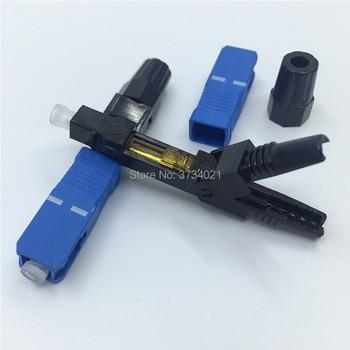 200Pcs free shipping SC UPC fast assembly fiber fast connector Quick Field assembly connector sc upc lower than 0.3dB