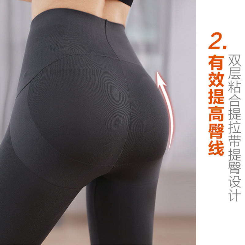 2018 autumn and winter high-elastic Slim women no trace abdomen beautiful buttocks thin leggings qs0124
