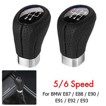 5 6 스피드 PU 가죽 기어 시프트 노브 쉬프터 레버 손잡이 BMW 1 3 5 6 시리즈 E36 E38 E39 E46 E53 E60 E61 E63