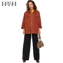 HYH HAOYIHUI Small Lapel Patch Pocket Solid Color Work Jacket Autumn Streetwear Regular Coat Outwear Winter