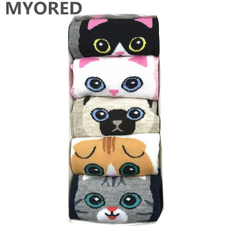 MYORED women socks 5 pairs colorful cartoon slippers woman sexy summer funny christams gift sockken  calcetines