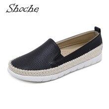 Shoche/Женские повседневные лоферы; летние женские слипоны; летние туфли на плоской подошве; лоферы из ЭВА на низкой платформе; Цвет Черный; dames schoenen размера плюс