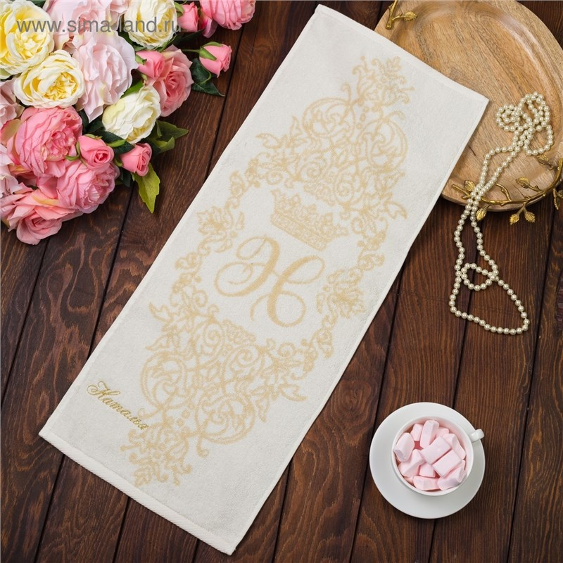 Фото - Towel именное Terry embroidery Наталья 30х70 cm 100% cotton, 420гр/m2 4072504 young time travel portable thickening cotton compressed towel white l
