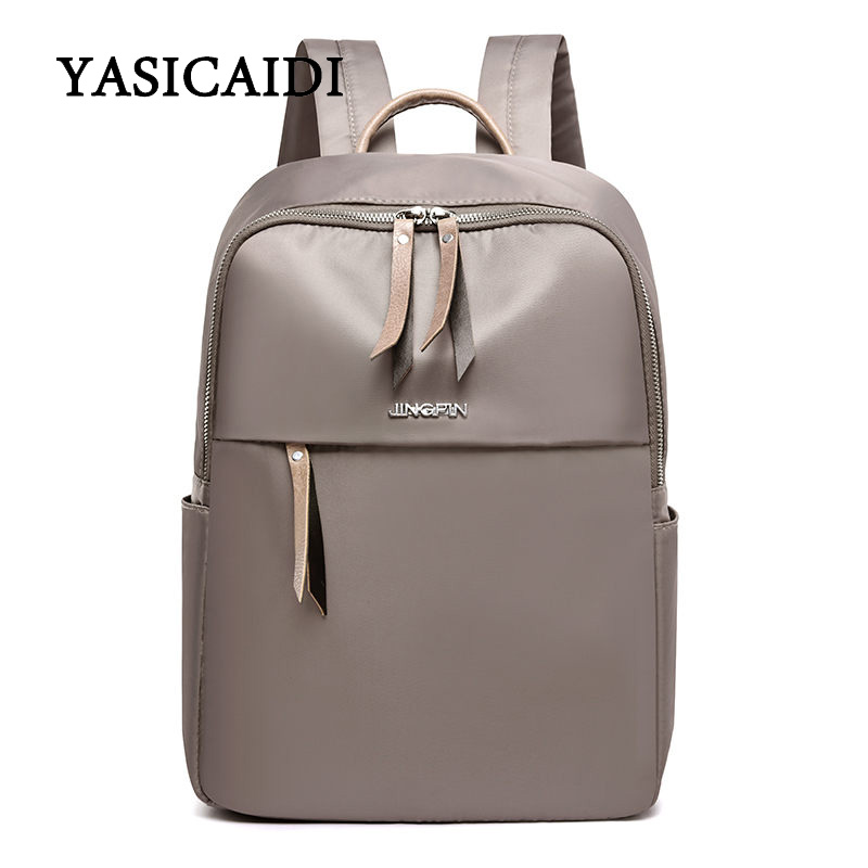 YASICAIDI Women's 2019 New Nylon Cloth Simple Bag Waterproof And Wearable Women Backpack Large Capacity Travel Sports Backpack