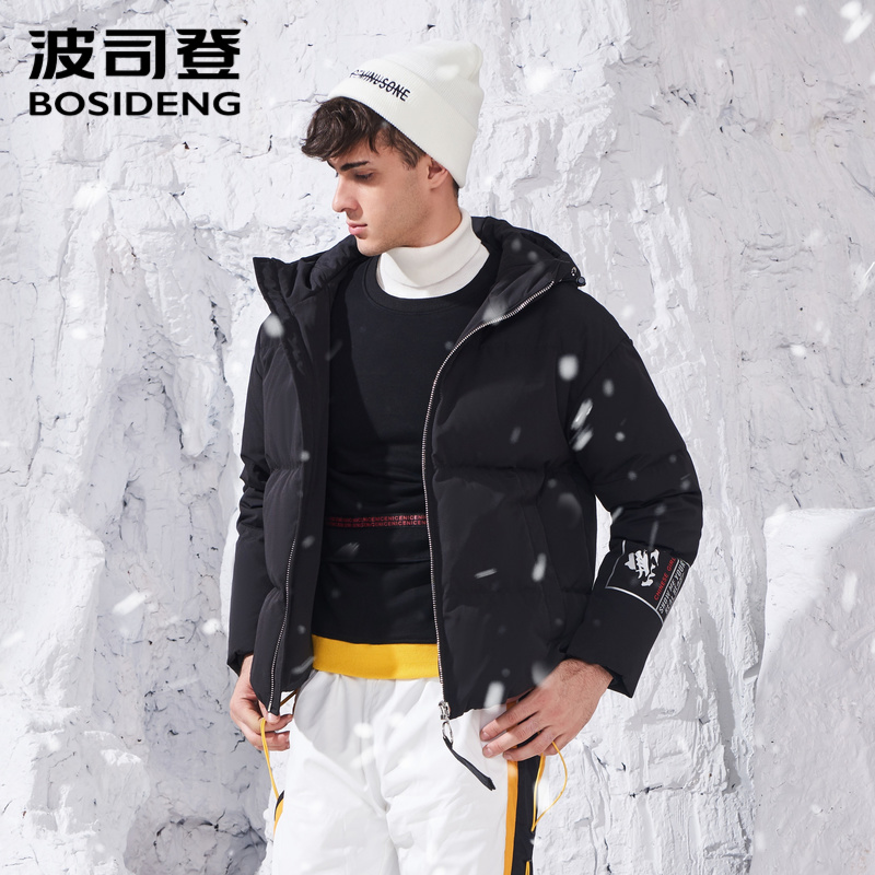 BOSIDENG 2018 new winter short down coat for men down jacket hooded thicken outwear warm loose Chinese character B80141519DS