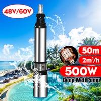 Solar Water Pump 500W 48V 60V Universal 48/60V 50m Deep Well Submersible Pump Irrigation pump deep well pump for garden farmer