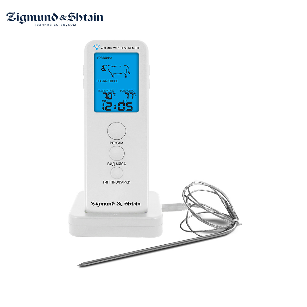 Household Thermometers Zigmund&Shtain kuchenprofimp66w Electronic temperature probe Household Thermometer Beep ready signal temper usb thermometer temperature recorder for pc laptop