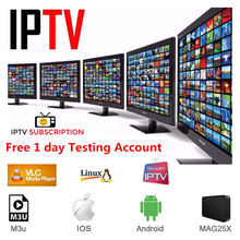 IPTV subscription 4500 HD channel Arabic Europe Russia Canada USA India Latin America Spain France HD Android smart iptv M3U(China)