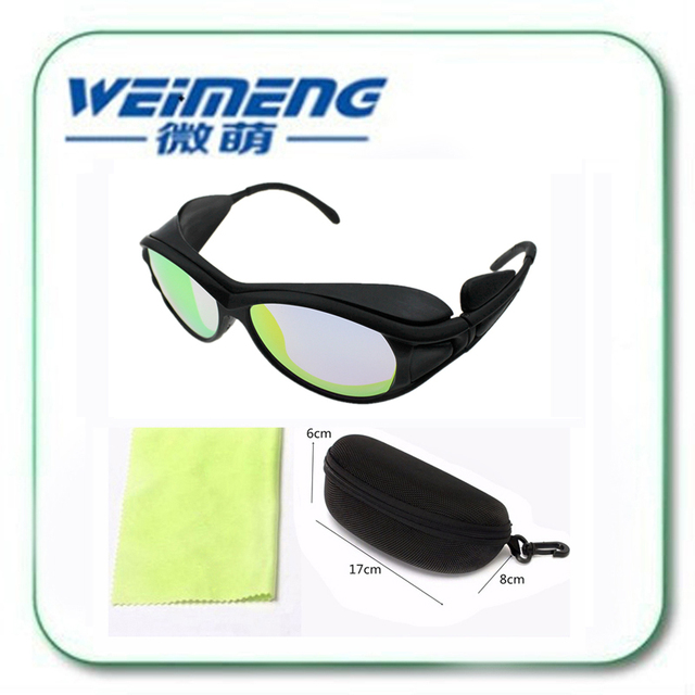 Weimeng 650nm laser protective glasses safety goggles reflective for 632.8nm He-Ne laser & 610nm/635nm/640nm/650nm red laser