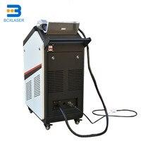 100 Вт металлический аппарат для лазерной очистки для удаления ржавчины краски окисления поверхности