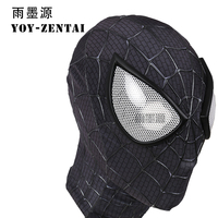 YOY ZENTAI High Quality Black Spider Man Mask With Relief Webs Raimi Spider Man Face Mask For Halloween