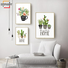 Botanical Cactus Print Home Sweet Home Sign Quote Wall Art Painting Kitchen Decor Tea Poster Nordic Wall Picture for Living Room(China)
