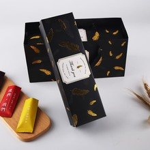 10 PCS Sweet Boxes For Weddings Bronzing Feather Pink Black Candy Chocolate Paper Box Birthday Party Favor Gift Packaging